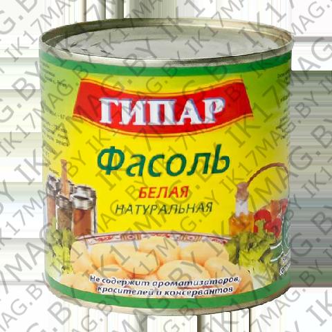 Фасоль Гипар белая натуральная 360 гр.